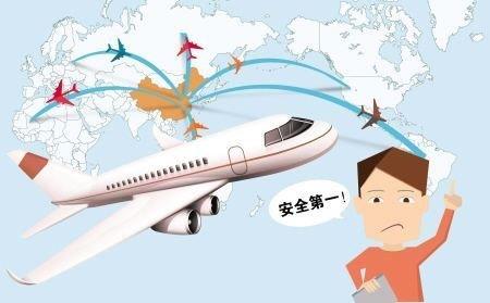 商品详情 产品特色:为乘坐飞机人士提供全年航空意外保障,7档方案