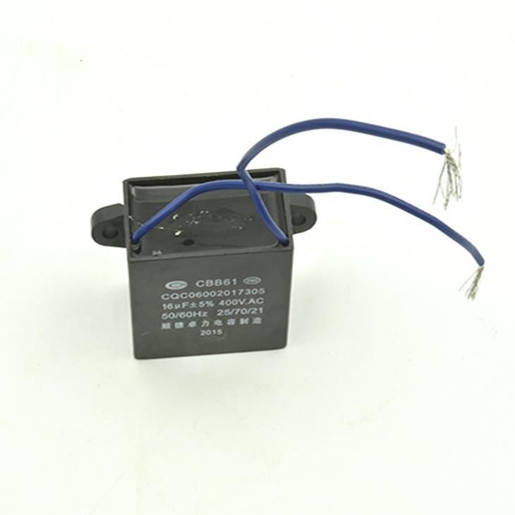 马达启动电容 离合器电容