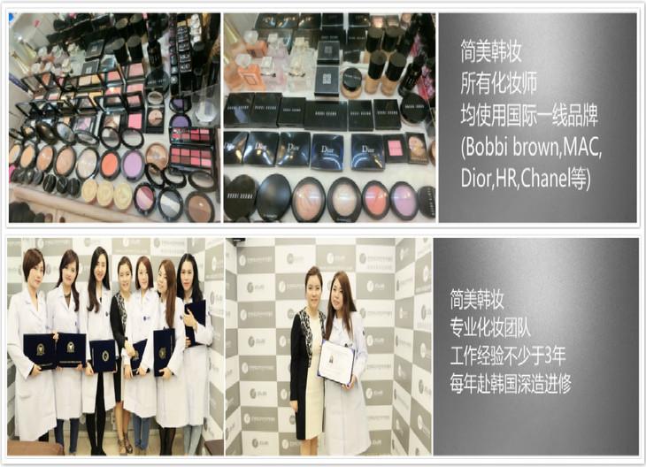 韩国mts皮肤管理