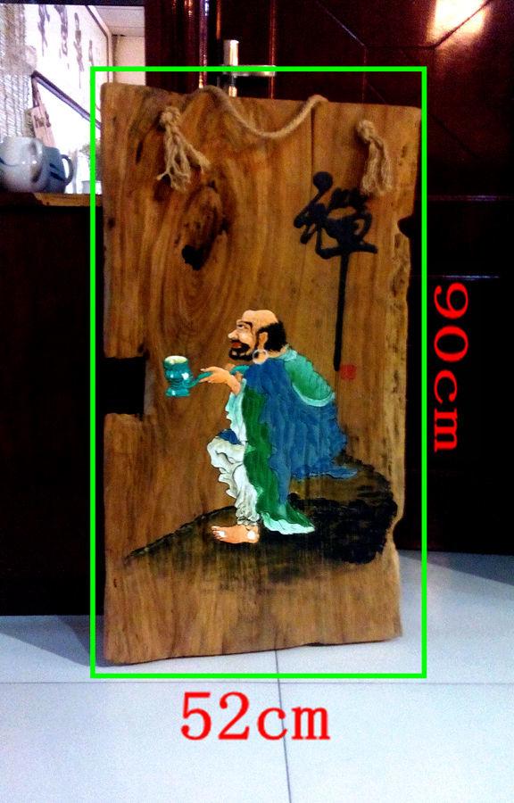 老木板画 - 台湾亚洲茶铺