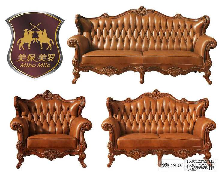 【多莱斯】客厅深色皮沙发