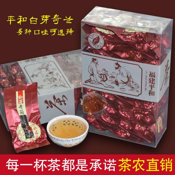 平和白芽奇兰茶叶浓香型特级中火炭焙木炭手工茶柚香清香简装茶叶图片