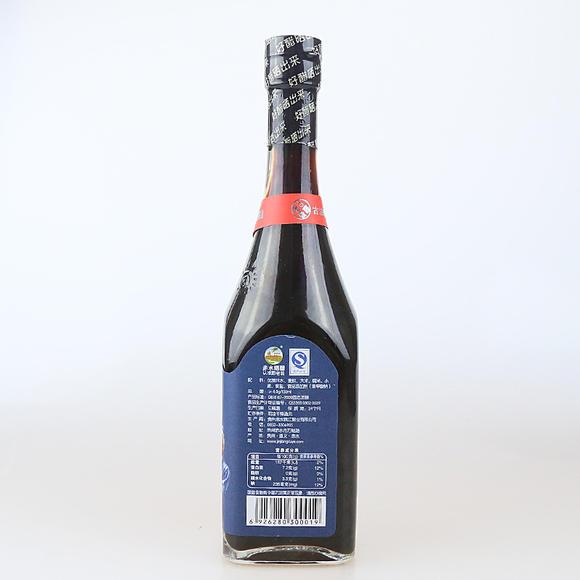 遵义赤水特色传统工艺手工制醋 古法晒露食醋 百年技艺纯粮酿造