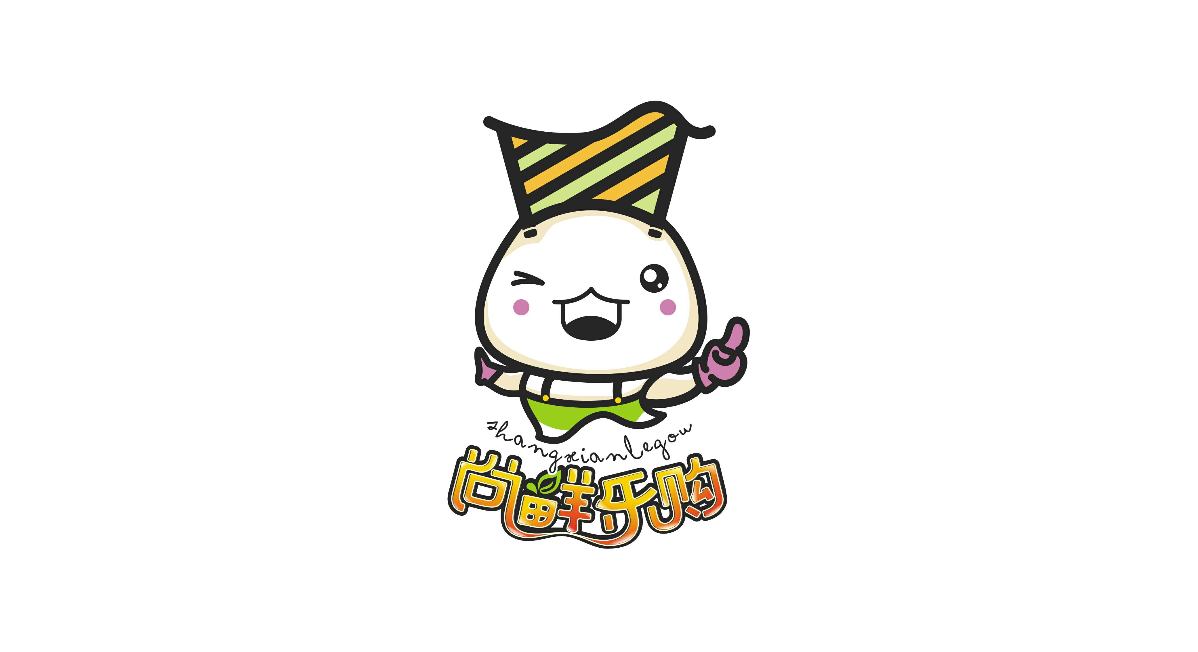 五彩炒饭/盘