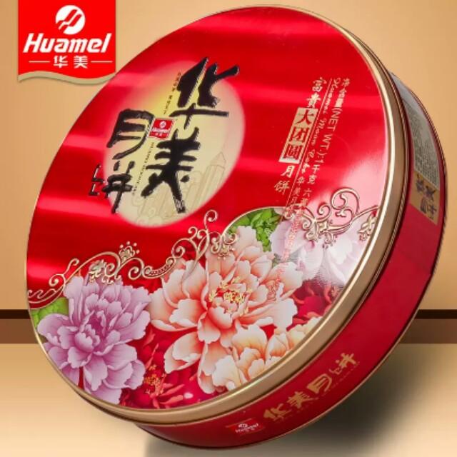 华美 金丽莎冰皮月饼480g多口味传统手工制作 中秋