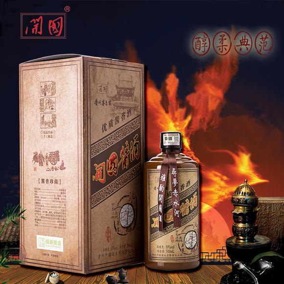 贵州茅台镇酱香型53度开国酱酒500ml图片