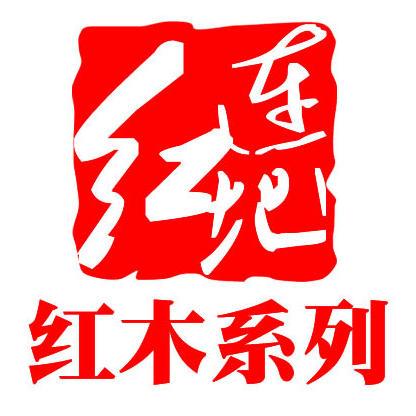 中国红木古家具logo设计图