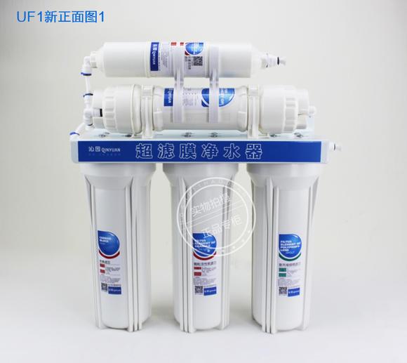 沁园净水器uf1新家用厨房净水机五级过滤直饮 无需电源