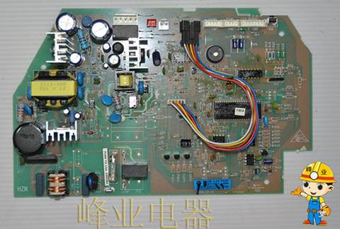 海尔空调配件 主板 电脑板 控制电路板 0010401785 0010401313e