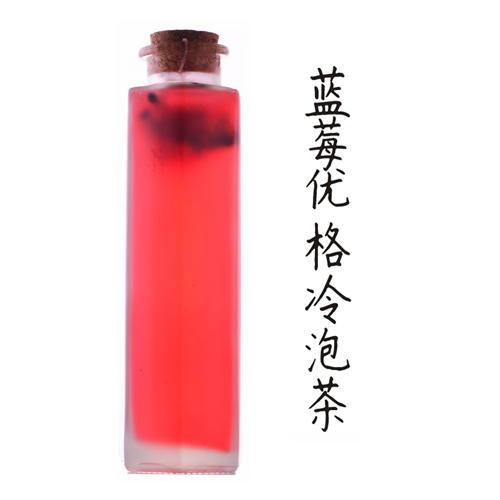 蓝莓优格冷泡茶图片