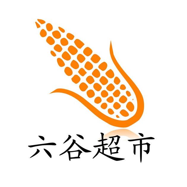 【六谷超市】圣湖高原能量宝牦牛乳酪片1*6*10g
