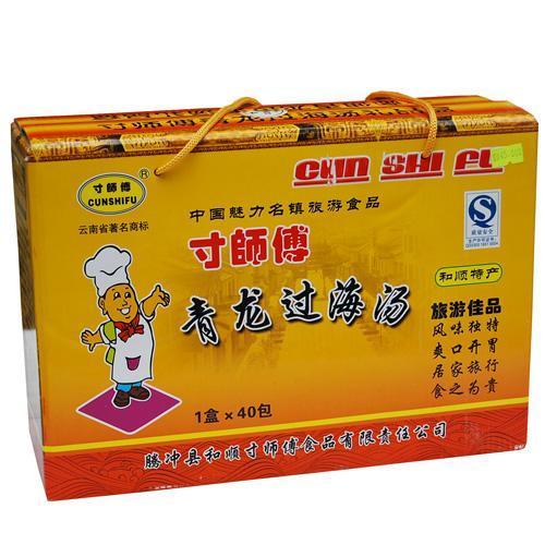 腾冲土特产云南寸宝宝干腌菜汤酸腌菜汤清龙师傅多食谱大全岁辅食两图片