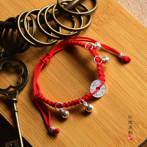 彩途原创 手工编织红绳 纯银铃铛铜钱手链 脚链 儿童周岁满月礼物