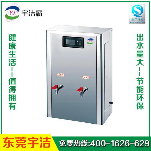 专业定制 yj-30a立式饮水机 家用冷热 步进式智能开水