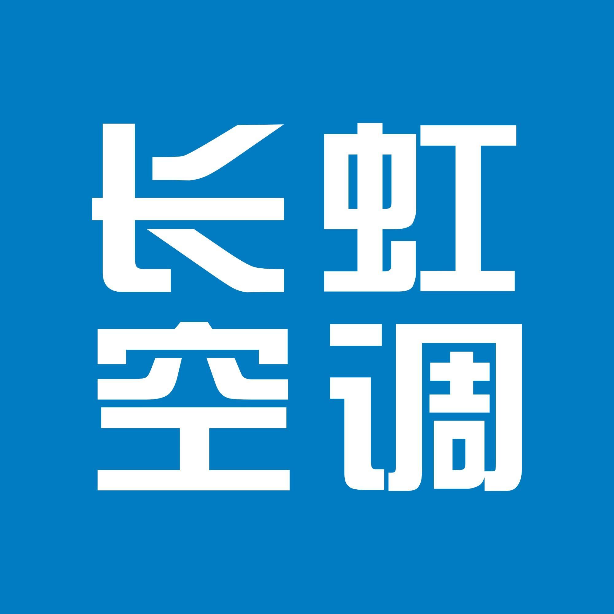 logo 标识 标志 设计 矢量 矢量图 素材 图标 2000_2000