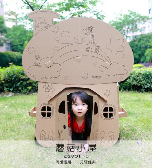 商品详情 产品介绍 超可爱的蘑菇小屋,既是快乐游戏屋,又是创意涂鸦