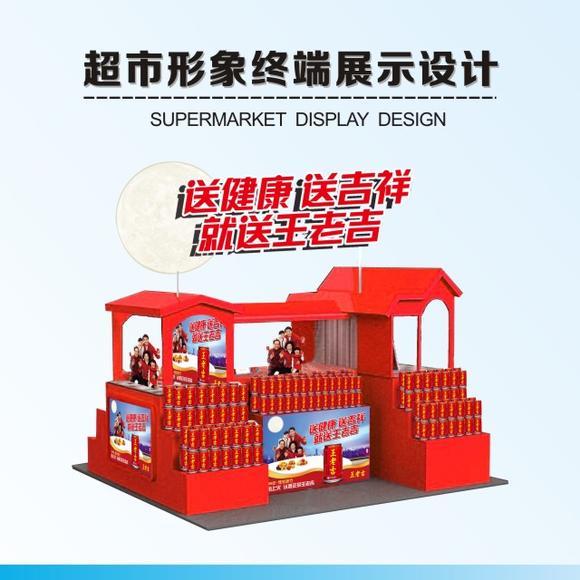 超市形象终端展示设计(地堆造型 / 店中店)图片