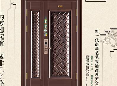 爱大胆屄�_as-皇朝(八)子母门(甲级)10cm指纹,刷卡智能全静音连体锁