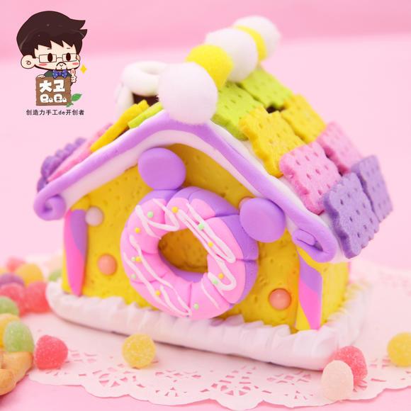 超轻粘土 米妮饼干屋存钱罐儿童手工diy制作材料包橡皮泥太空沙