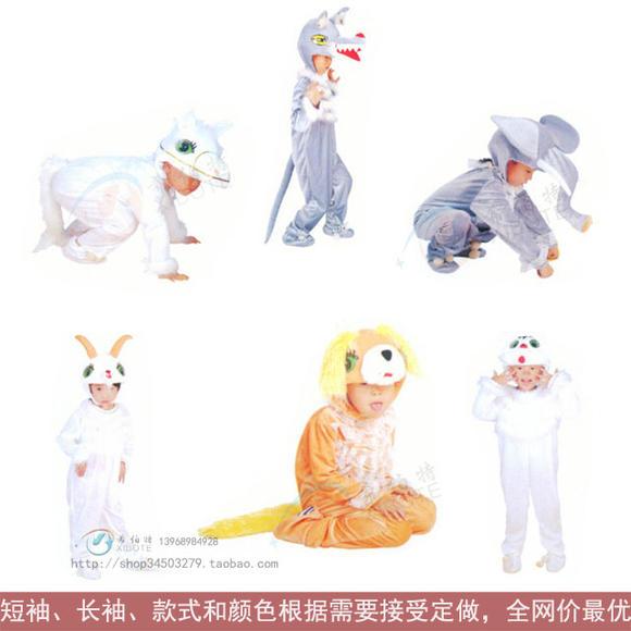 00 库存: 1740 件 颜色分类:  灰狼130cm,小马140cm,动物尾巴,小羊120