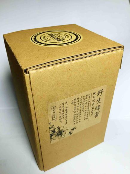 攀枝花供应土蜂蜜出售 新蜂隆养殖合作社 宁夏广播电视台