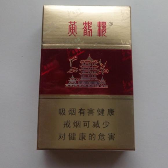 硬红盒黄鹤楼香烟_红硬盒黄鹤楼香 烟