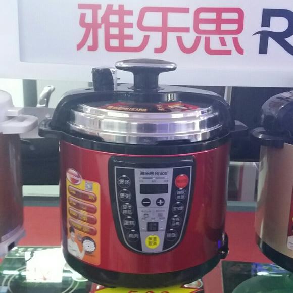 雅乐思电压力锅
