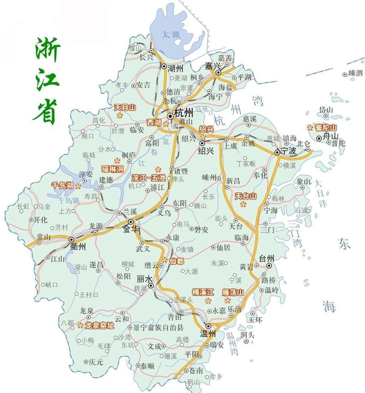 【纯美自然】浙江省2 ★杭州:西湖/龙井村/千岛湖/西溪湿地/大奇山
