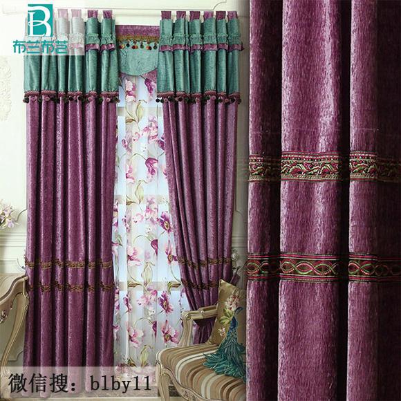 【定制】纯色双面雪尼尔混色拼接欧式复古窗帘