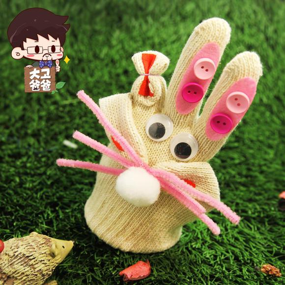 涂鸦手套兔子 幼儿园手工diy制作材料包儿童创意扭扭棒玩具礼品