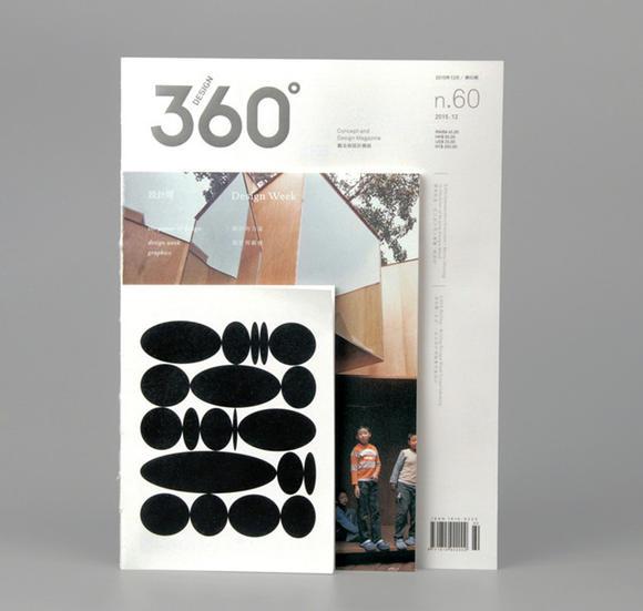 商品详情 内容简介 《design 360°》观念与设计杂志,是一本亚洲主流图片