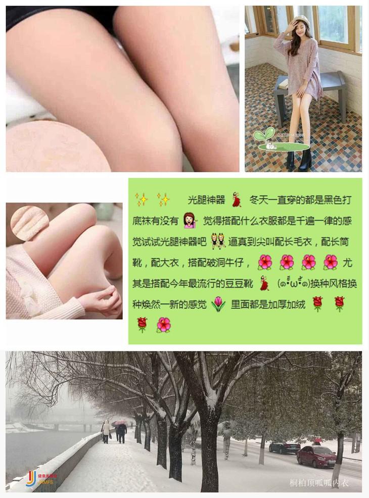jiankang/1y7rbdlylkqmywqyszl_572.html