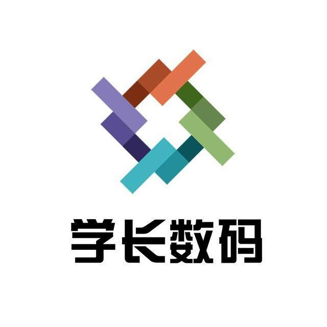 数码店logo_店铺logo