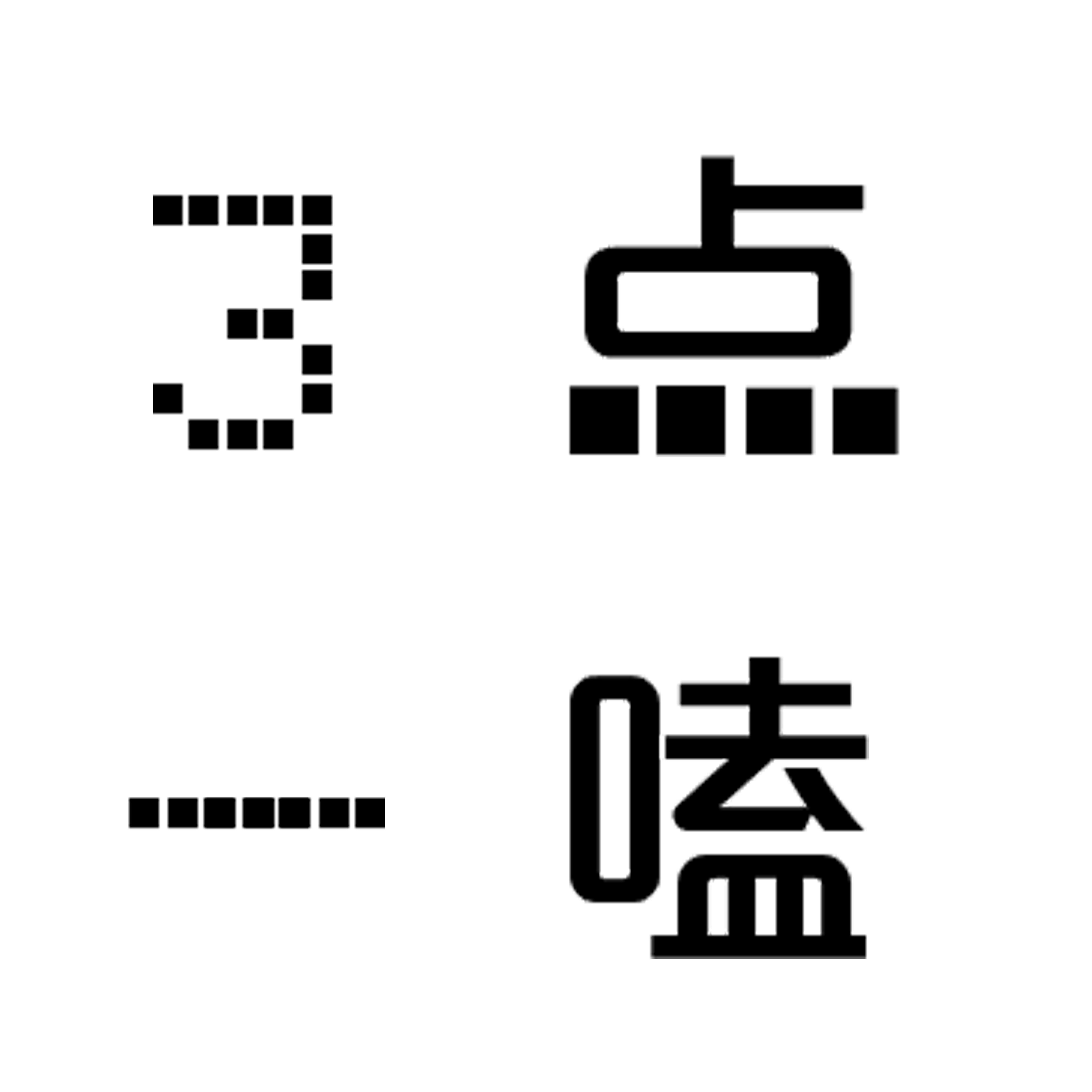 logo logo 标志 设计 矢量 矢量图 素材 图标 5300_5300