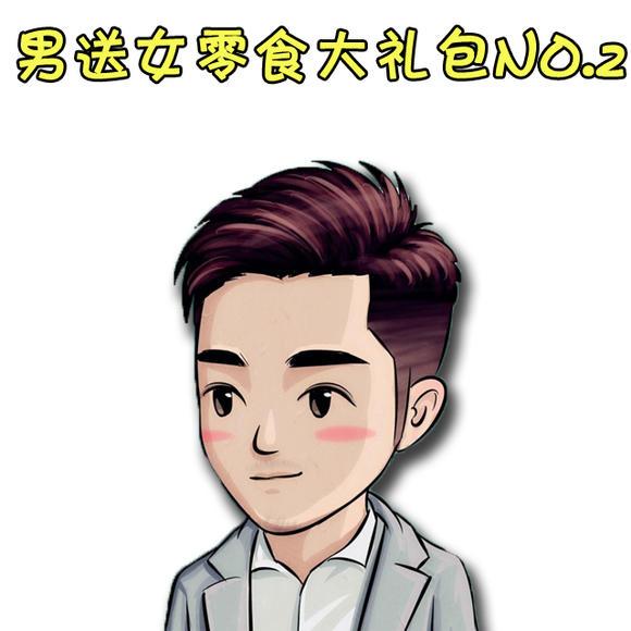 送女���9kd9o.yh��l>[�.[z^���Y8Y��&_男送女圣诞大礼包