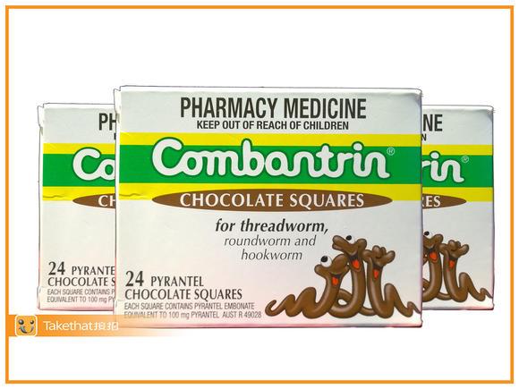 降糖药糖通五零_澳洲combantrin儿童巧克力打虫药糖 宝宝儿童成人驱虫
