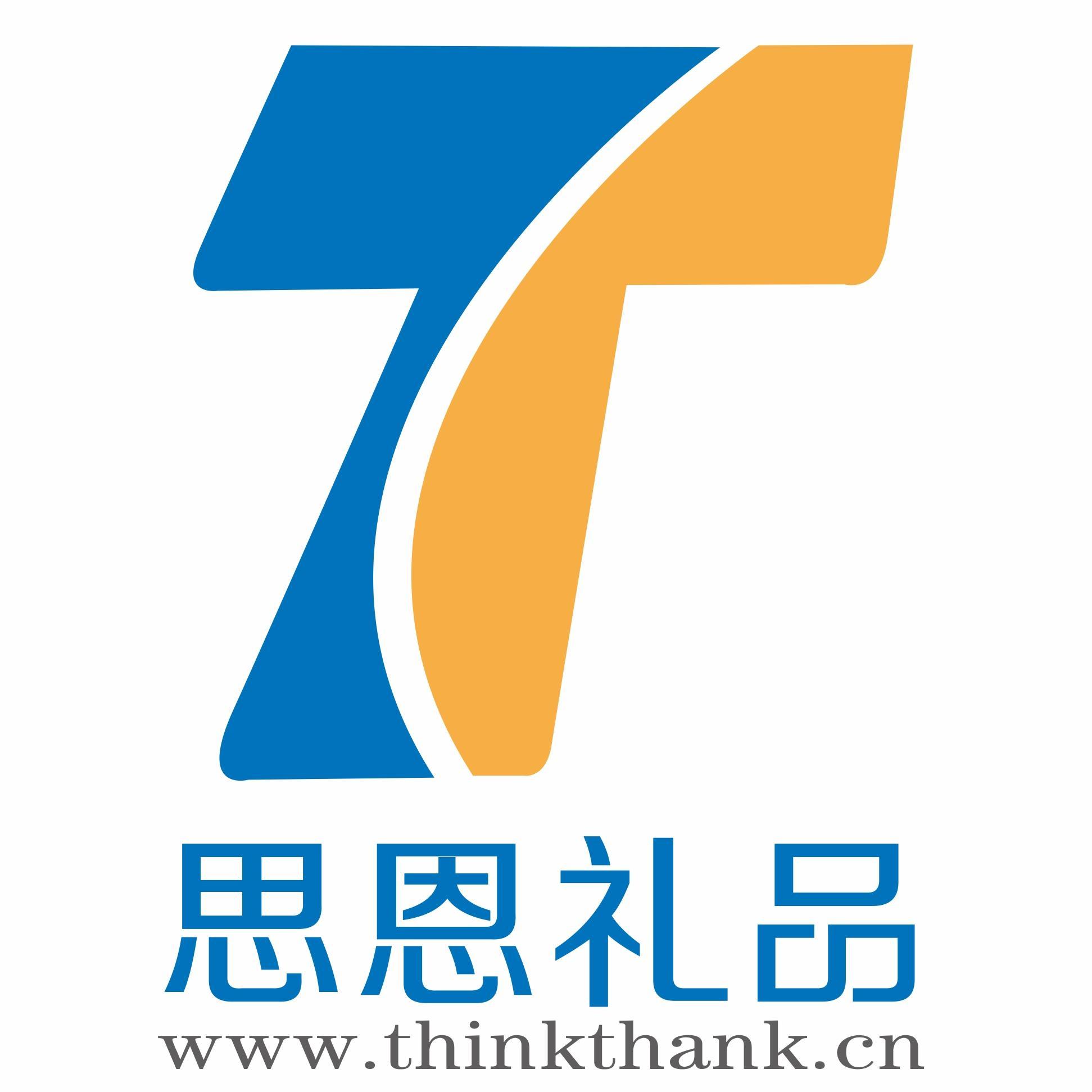 logo logo 标志 设计 矢量 矢量图 素材 图标 1943_1943