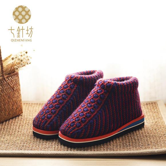 七针坊纯手工毛线棉鞋毛线拖鞋编织材料包 太阳花款送