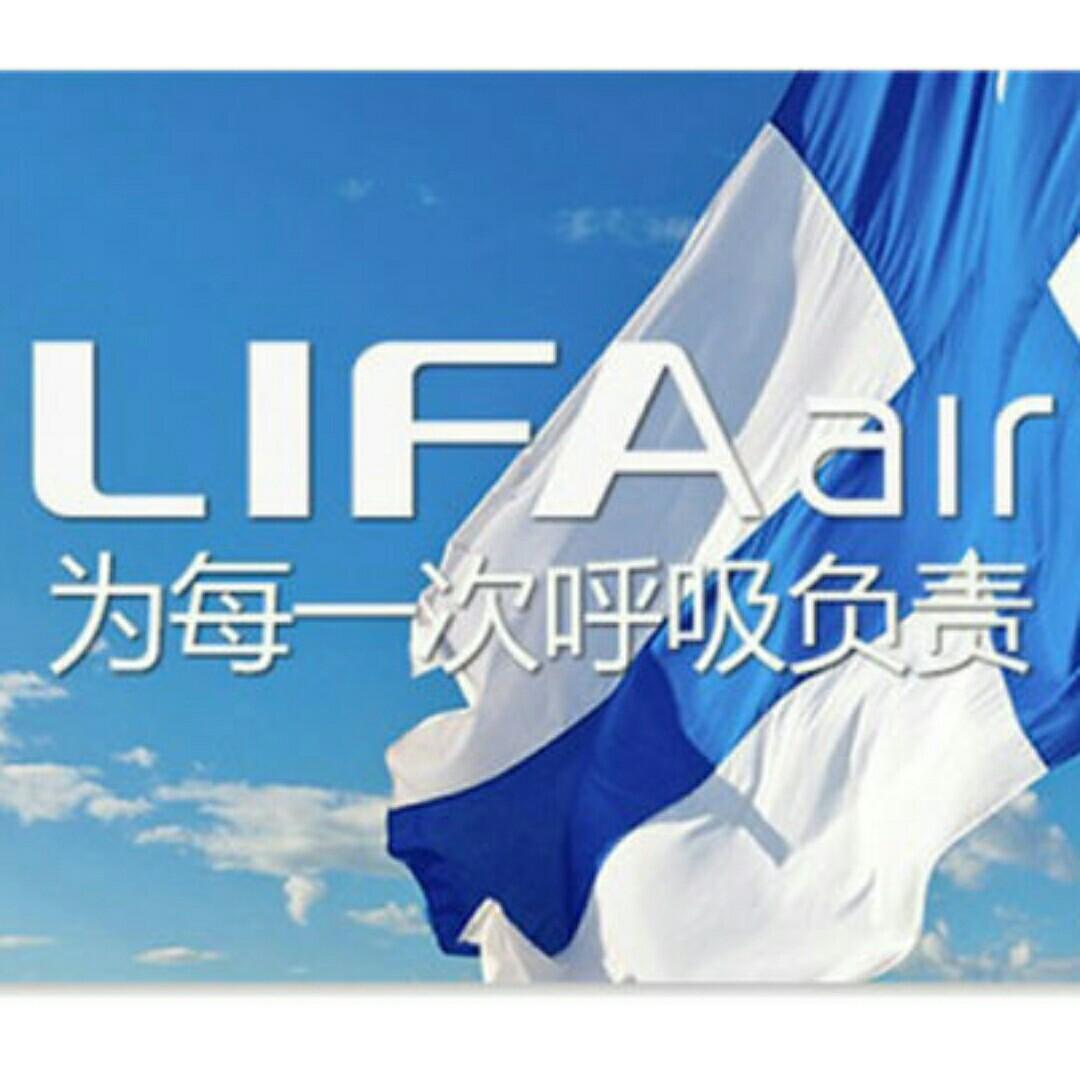 lifaair空气净化器济南办