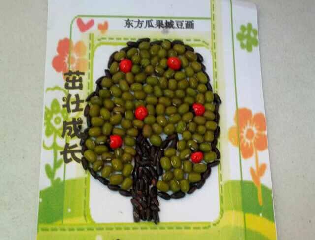 彩豆画制作材料包图片