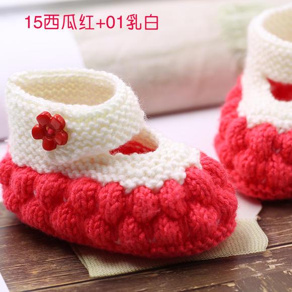 毛线编织宝宝婴儿鞋材料包 新品多色南瓜贝壳鞋 棒针diy满3件包邮