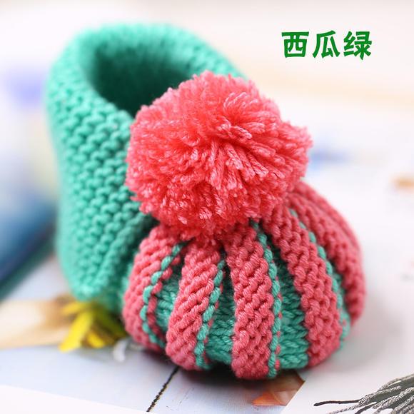 毛线编织宝宝婴儿鞋材料包 多色南瓜贝壳鞋草莓鞋 棒针diy满3件包邮