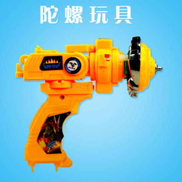 新乐新a-48枪型发射器陀螺