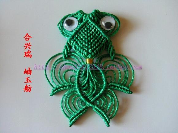 手工编织中国结绳艺车挂 包饰品 家居用品 小金鱼 年