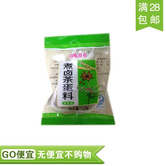 【GO便宜】月吃月有煮卤茶蛋料15g/袋,现价洛奇料理1-2美食v现价图片