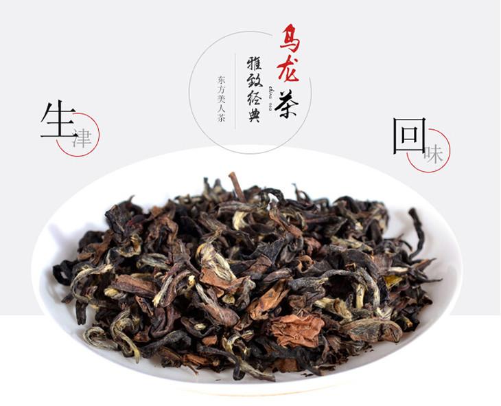 东方美人茶 台湾茶精品 白毫乌龙茶图片