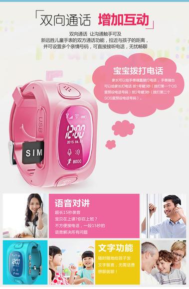 【儿童v儿童】【官方智手表音量手机】插卡/儿童4小米手机键怎么拆图片