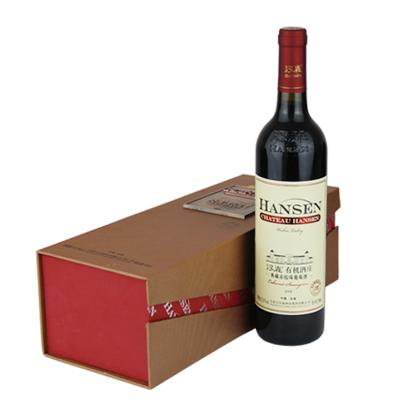 【塞外酒行】正品汉森典藏赤霞珠干红葡萄酒 高档家宴红酒 包邮