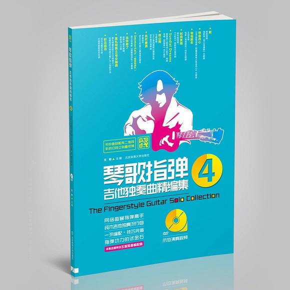 01 默 那英演唱,電影版《何以笙簫默》主題曲 02 鐵血丹心 1983版電視圖片