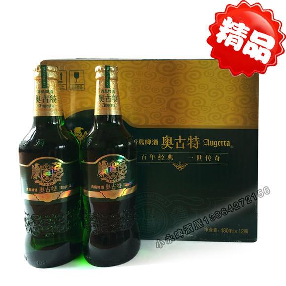 青岛啤酒奥古特啤酒 480ml*12瓶